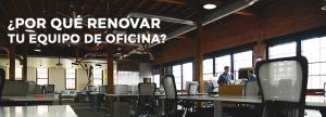 Por-qué-renovar-tu-equipo-de-oficina-y-ti